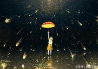 無辜的雨季