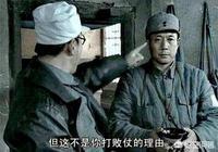 《亮劍》中李雲龍立功被撤和孔捷失敗被撤,為什麼說孔捷是最慘的?