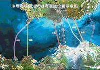 海南和雷州半島之間為什麼不建跨海大橋或隧道?