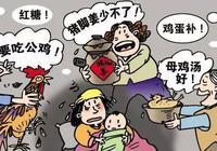 為什麼西方女人不坐月子而中國女人必須要坐月子?