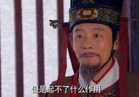 魏徵生前,為唐太宗進諫兩百多次,死後卻被唐太宗怒砸墓碑,為何