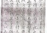 秦安李氏宗祠:隴西成紀李氏的千秋家國夢