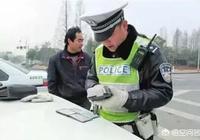 我的車借給朋友開了,發生的違章扣分怎麼算?車輛違章分應與駕照無絕對的聯繫嗎?