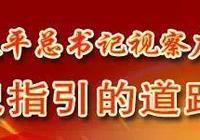 廣東11條省級碧道試點出爐,陽東那龍河要火了!