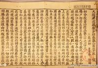 命理學堂:刑沖流年點斷法