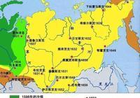 沙俄佔領西伯利亞數百年,為何西伯利亞還是那麼荒涼