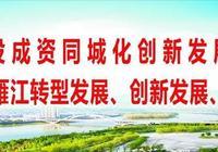 """當""""西瓜節""""遇上""""愛心扶貧"""" 雁江這場盛會吸引了上千名""""吃瓜群眾"""""""