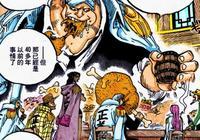 海賊王官方情報:尾田公佈桃兔是有實力的劍士,手中名刀大有來歷