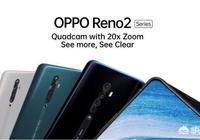 目前已知的認證信息,曝光了OPPO Reno 2的哪些規格?