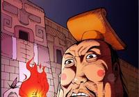 大話降龍漫畫23:天宮探險隊偷吃了豬頭