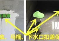 絕不是簡單的水電木瓦油!包含施工技巧 注意事項!乾貨分享!