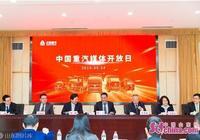 改革驅動中國重汽釋放活力