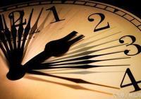 我們要如何理解,時間到底是以什麼形式存在的?