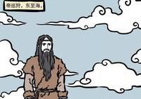 """非人哉:白澤""""飄揚過東海""""求天帝收留,神獸神煩,不如不要!"""