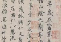 史上最全王羲之書法大合集,千萬不要錯過!