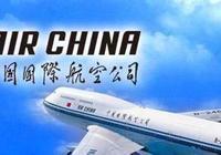 """順豐速運、圓通快遞等參加國航混改;成都""""WOWO便利""""與百世"""