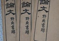 求下聯:史記漢書後漢書三國志?