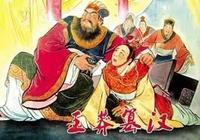 為了當皇帝,王莽居然搞死四個兒子!