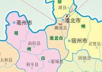 """安徽一個縣,1950年才建縣,嵇康故里,被稱為""""酒鄉煤城"""""""