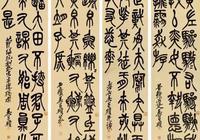 中國近現代名家書法欣賞,絕對精品!