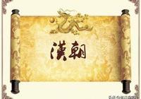 為什麼劉邦叫漢王,他的朝代叫漢朝?這可多虧了項羽