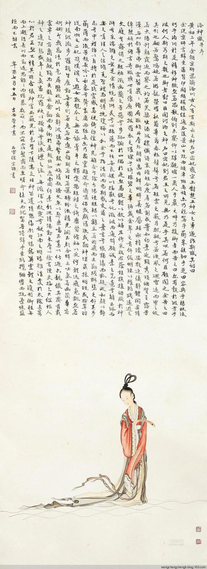 可和趙孟頫比肩,幾可亂真的老書家——徐宗浩