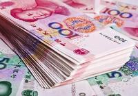 什麼是豹子號人民幣?