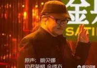 《歌手》2109決賽劉歡演唱《甄嬛》時姚貝娜原音重現,你怎麼評價?