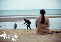 電影《桃源》殺青 文藝片宿將耿樂再發力