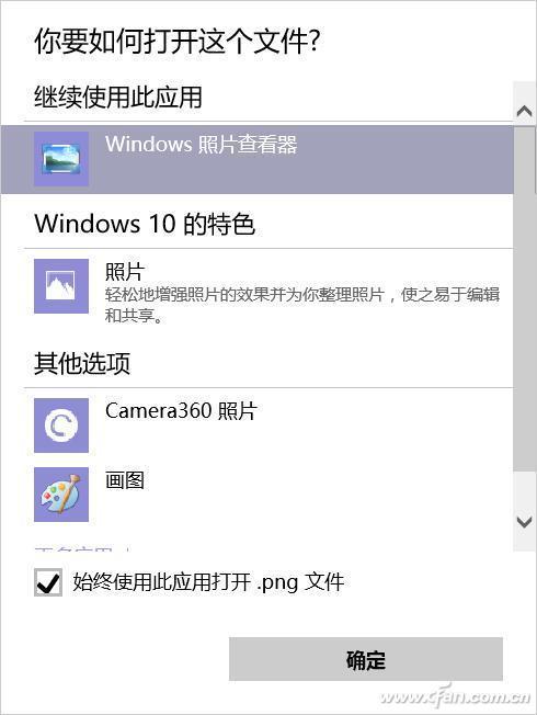 新顏舊貌,Windows 7的臉+Windows 10的心