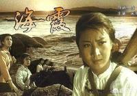 電影《海霞》的女一號吳海燕現狀如何?