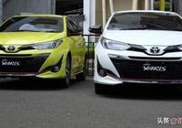 新款 Toyota Yaris 確定大馬上市,B 級掀背車最快 4 月登場