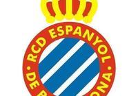 西甲最後一輪,西班牙人取勝皇家社會,塞維利亞取勝畢巴,西班牙人能否實現歐戰?