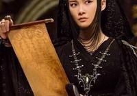 李宇春《捉妖記2》扮相,她自己都說:有點美啊!