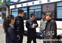 """李華瑞:從鞍山社區走出來的""""全國優秀人民警察"""""""