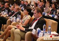 2017中國中東歐市長論壇在寧波召開