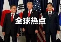 掰不過日本,韓國找美國勸架,靠譜嗎?
