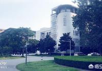 中國紡織大學為什麼改名東華大學?