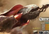 比不上巨鯤饕餮,手遊吃雞裡這隻惡獸十分凶殘卻倒黴至極
