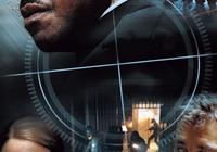 盜亦有道,一部被低估的高智商犯罪片《局內人》
