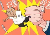 """""""東平一號""""案二審公開宣判!"""