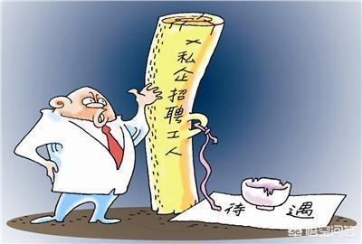 國企工資高,但是很無聊,辭職又不知道該做什麼,很苦惱,我該怎麼辦?