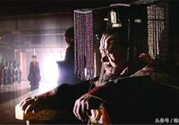 李淵的太上皇生活,不好不壞,還努力生了2個兒子