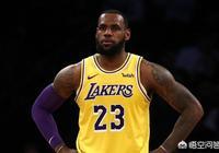 為什麼東部球隊都不願意把超級巨星交易給洛杉磯湖人?
