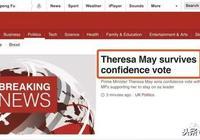 悲壯!梅姨保住英國首相之位,但會在搞定脫歐後辭職,英鎊回漲