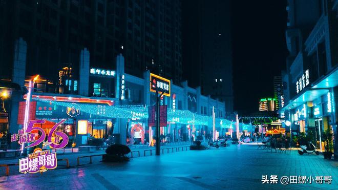 實拍福建第一、中國第五縣級市的夜景,來欣賞一下發達城市的夜晚