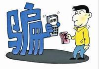 警惕!勿輕信手機套餐免費升級,否則就是多花冤枉錢