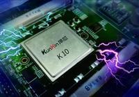 虹膜芯片坤芯K10 專為虹膜識別雲計算平臺核心算力研發