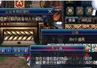 為什麼這次的DNF脫坑潮玩家們沒有選擇聖戰來某福利,反而都是默默的離開遊戲呢?