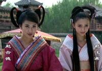 趙氏姐妹都是美人,為什麼漢成帝唯獨偏愛趙合德?